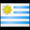 CEGRU Camara de Empresas Gestoras de Residuos del Uruguay